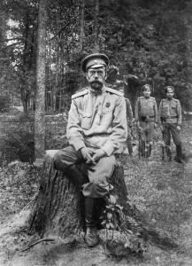 El Zar Nicolás II, prisionero en Tsarskoye | Fuente