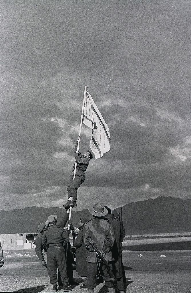 Bandera Israel fin guerra