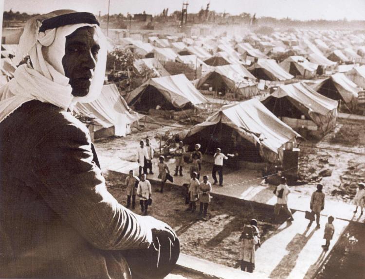 Palestino campo refugiados